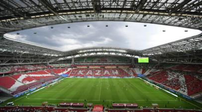 Министр спорта Татарстана о конфликте Рубина и Ак Барс Арены: никаких исков не будет