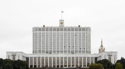 Кабмин выделит регионам более 21 млрд рублей на выплаты для детей