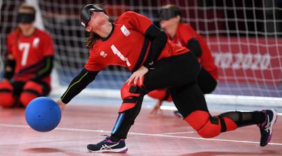 Женская сборная России по голболу вышла в плей-офф Паралимпиады в Токио