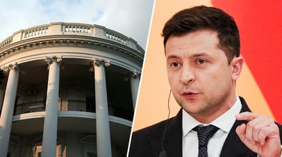 Белый дом/Президент Украины Владимир Зеленский