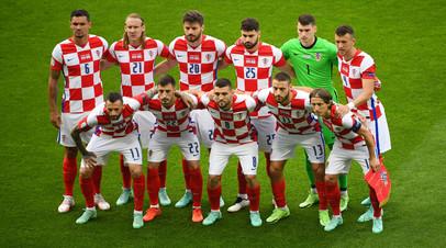 Сборная Хорватии прибыла в Москву на матч с Россией