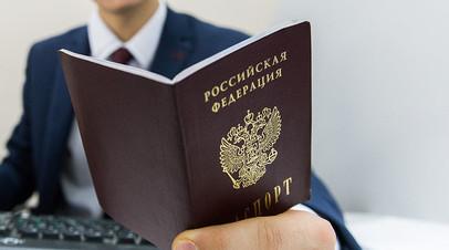 Сторонница «антимайдана» и её дочь стали гражданами России после запроса RT