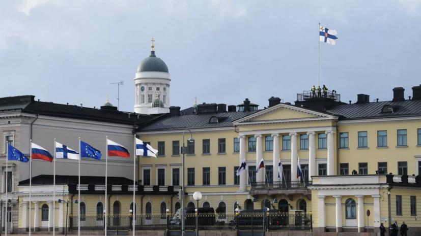 Россия проведёт военную инспекцию на территории Финляндии