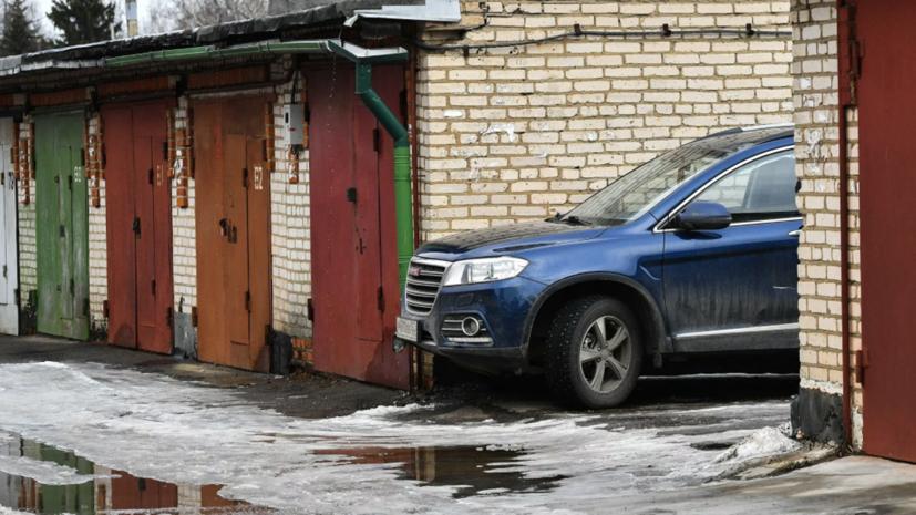 Автоэксперт поддержал упрощённый порядок регистрации гаражей и земли под ними