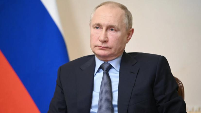 Путин прибыл во Владивосток