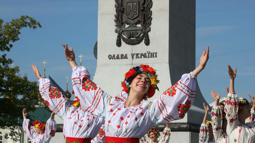 В поисках идентичности: почему в Киеве заговорили о переименовании страны в Русь-Украину