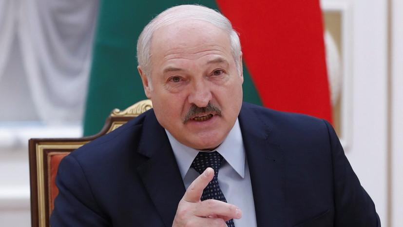 Лукашенко рассказал о цели учений «Запад-2021»