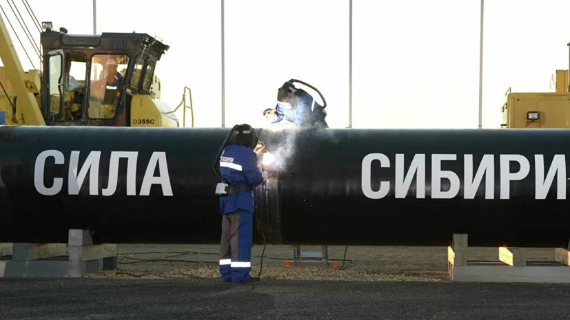 Поставки газа в КНР по «Силе Сибири» обновили рекорд