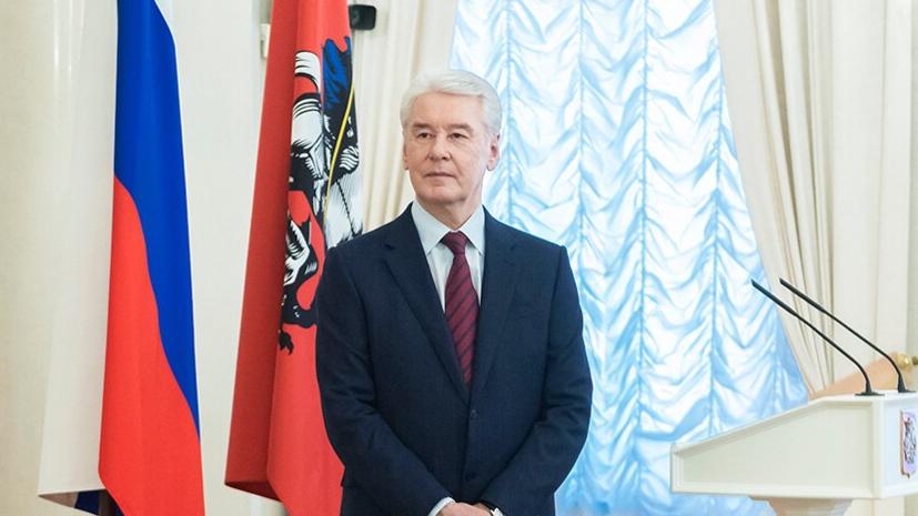 Собянин назвал Москву крупнейшим донором России