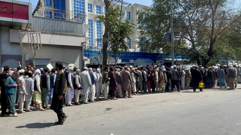 В ООН допустили, что запасы помощи в Афганистане могут закончиться к сентябрю