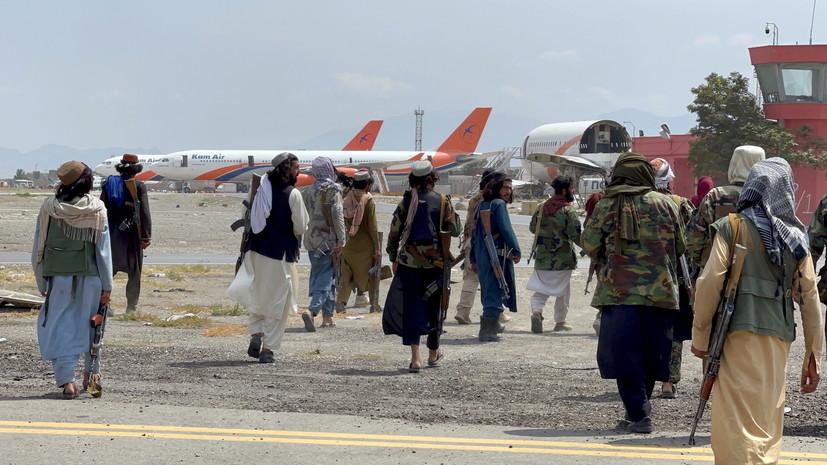 ООН надеется на восстановление работы аэропорта в Кабуле