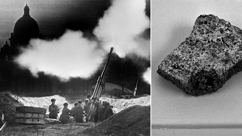 «В нечеловечески тяжёлых условиях»: как блокадный Ленинград стал символом стойкости в борьбе с нацизмом