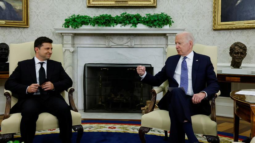 Байден заявил Зеленскому о поддержке Украины «перед лицом российской агрессии»
