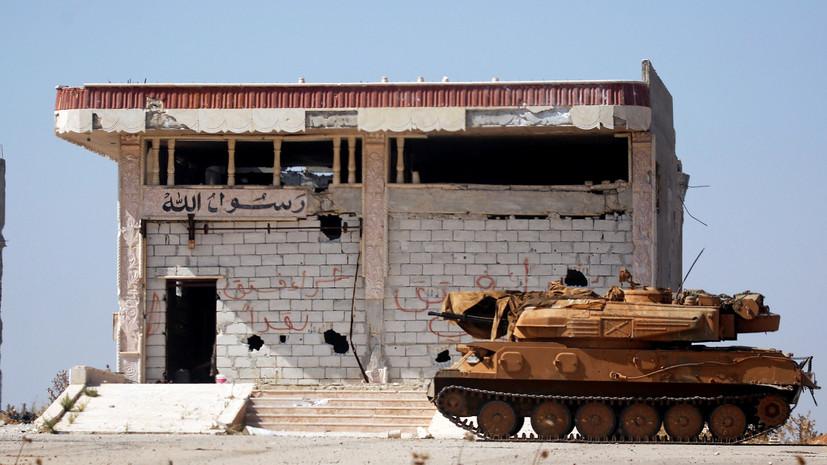 Боевики выпустили 25 неуправляемых ракет по сирийской провинции Хама