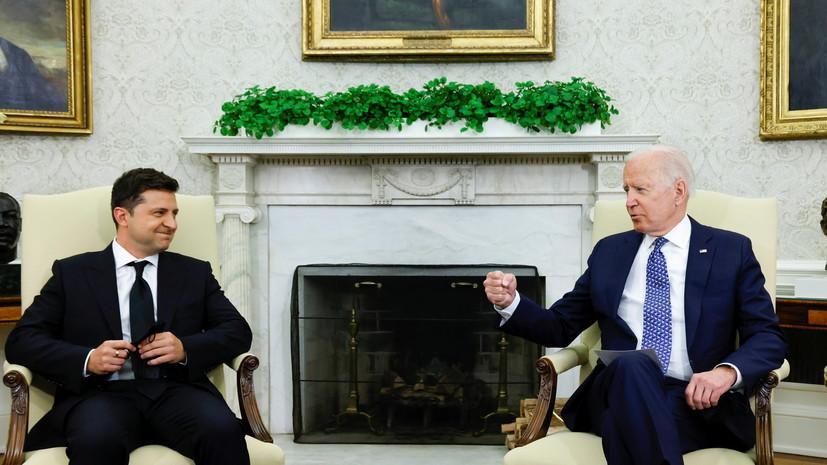 США и Украина намерены «привлечь Россию к ответственности за её агрессию»