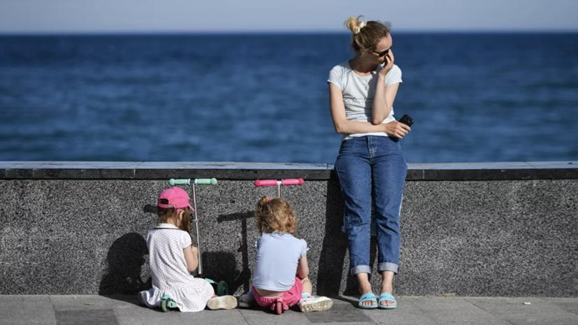 В Госдуме поддержали индексацию маткапитала
