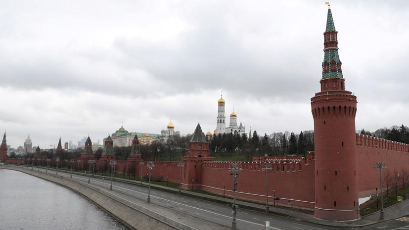 В Кремле выразили сожаление о намерении США и Украины «дружить против России»