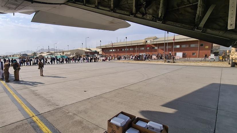 Грузия приняла участие в эвакуации более 2,5 тысячи человек из Афганистана