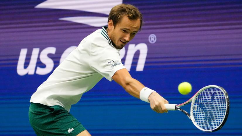 В компании Рахимовой и Касаткиной: как Медведев и Рублёв пробились в третий круг US Open