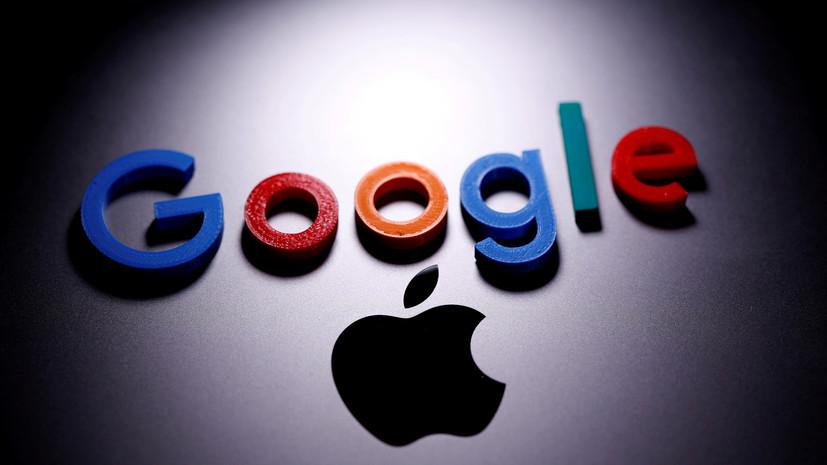 РКН потребовал от Google и Apple удалить из онлайн-магазинов приложение «Навальный»