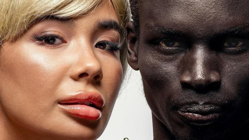 «Боюсь, на меня объявят охоту»: темнокожий мужчина из рекламы «Тануки» рассказал RT о своих опасениях