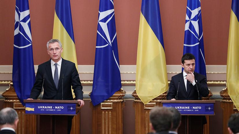 Дружба против России: как в Москве оценивают стремление властей Украины вступить в НАТО