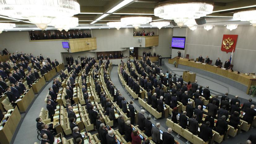В Госдуме предложили запретить причастным к экстремизму учреждать СМИ