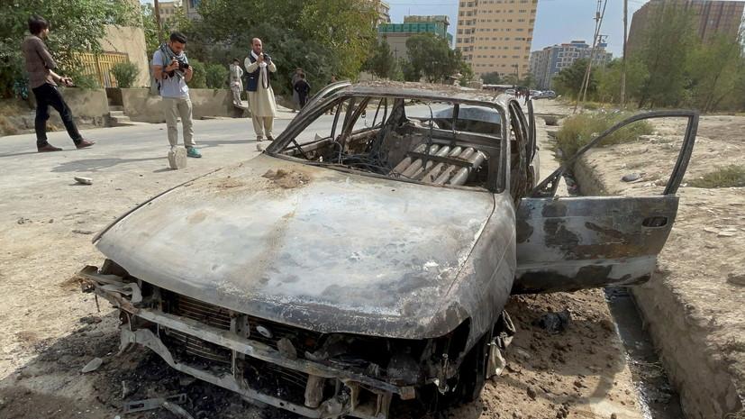 МИД России осудил авиаудар США в Кабуле, в результате которого погибли мирные граждане