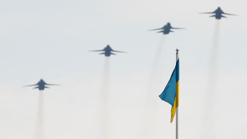 Россия призывает международное сообщество ввести эмбарго на поставки оружия Украине