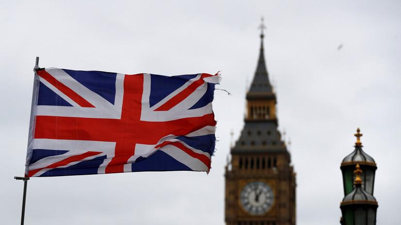 В МИД Британии не исключили возобновления эвакуации из Афганистана