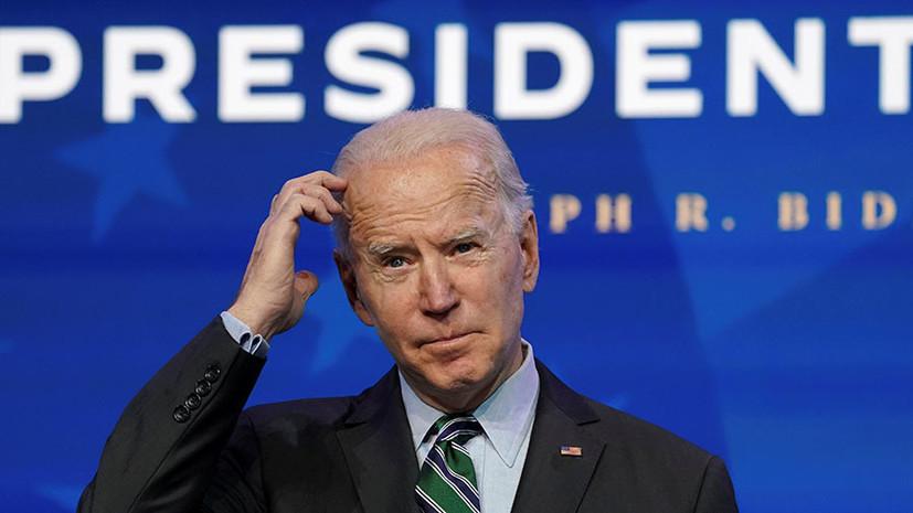 Плата за выход: почему более половины избирателей в США хотят отставки Байдена