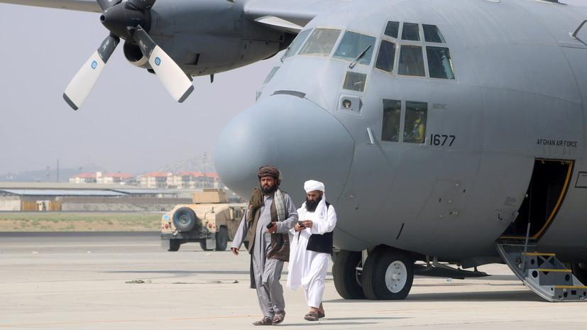 ООН возобновляет гуманитарное авиасообщение в Афганистане