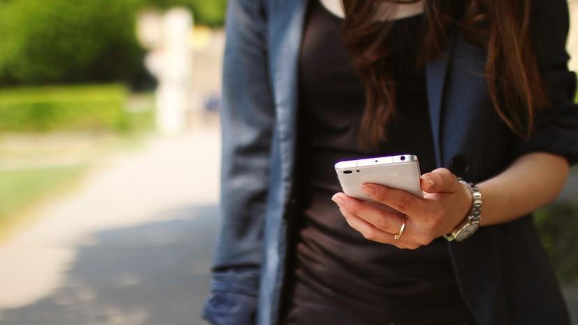 Сноуден предупредил об угрозе приватности пользователей смартфонов