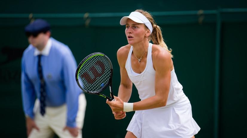 Самсонова проиграла Миннен в матче второго круга US Open