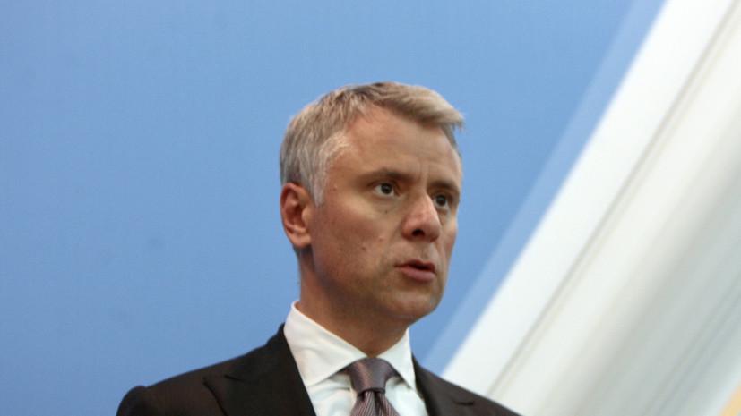 Украина рассчитывает заключить контракты на транзит газа с компаниями из ЕС