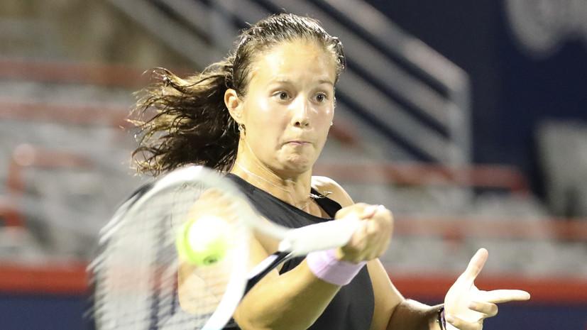 Касаткина и Контавейт с победы стартовали на US Open в парном разряде