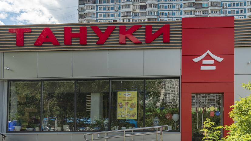 Фанатичные фрики или холодный расчёт: зачем «Мужское государство» атакует в сети рестораны «Тануки»