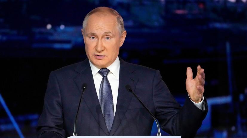 Путин назвал абсолютным приоритетом опережающее развитие Дальнего Востока