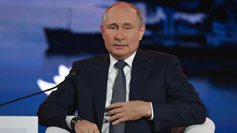 Путин: Россия не собирается никого ограничивать при освоении Севморпути