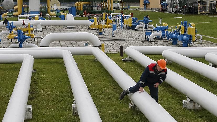 «Никто не даёт гарантий»: как Украина планирует заключать контракты на транзит газа с европейскими компаниями