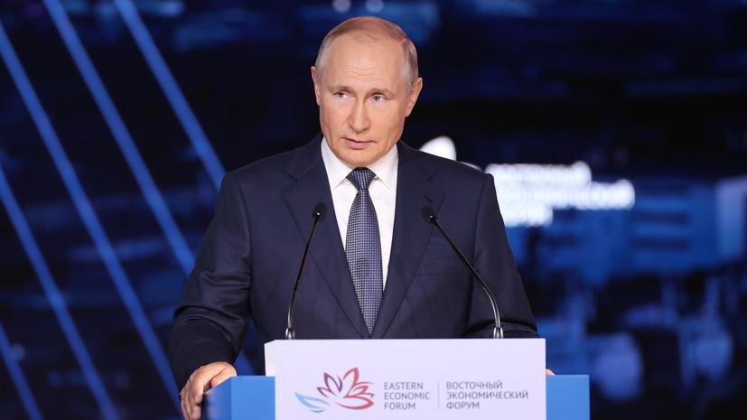 Путин: Россия не заинтересована в распаде Афганистана