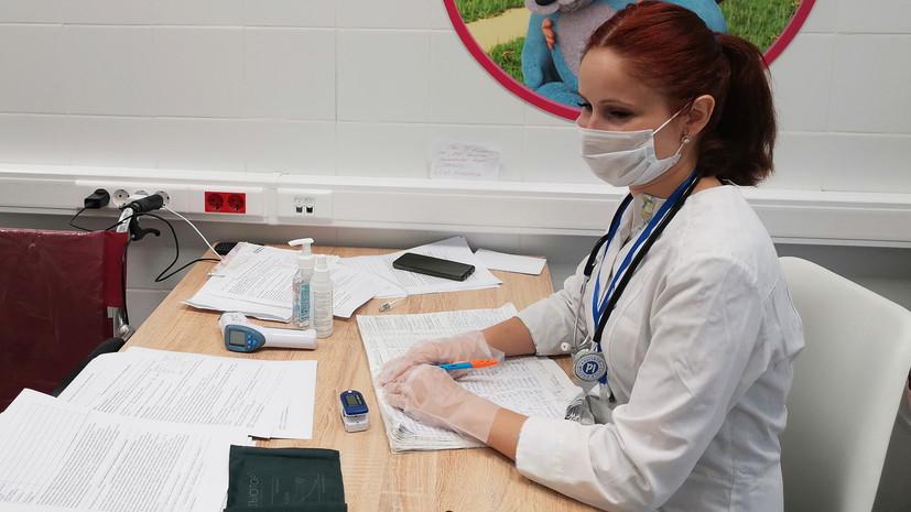 Минздрав рекомендует доверять только проверенным источникам информации о COVID-19