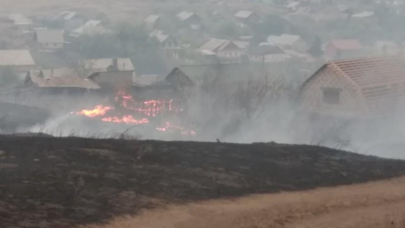 В оренбургском городе Медногорске ввели режим ЧС из-за пожара