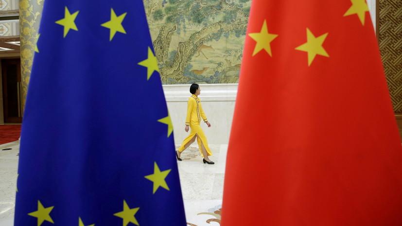 В ЕС намерены активизировать сотрудничество с Китаем по Афганистану