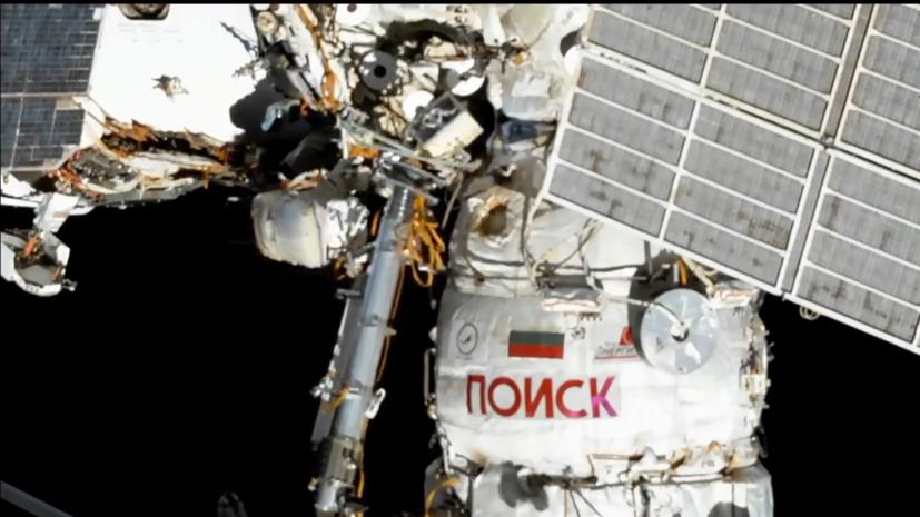 Российские космонавты вышли в открытый космос