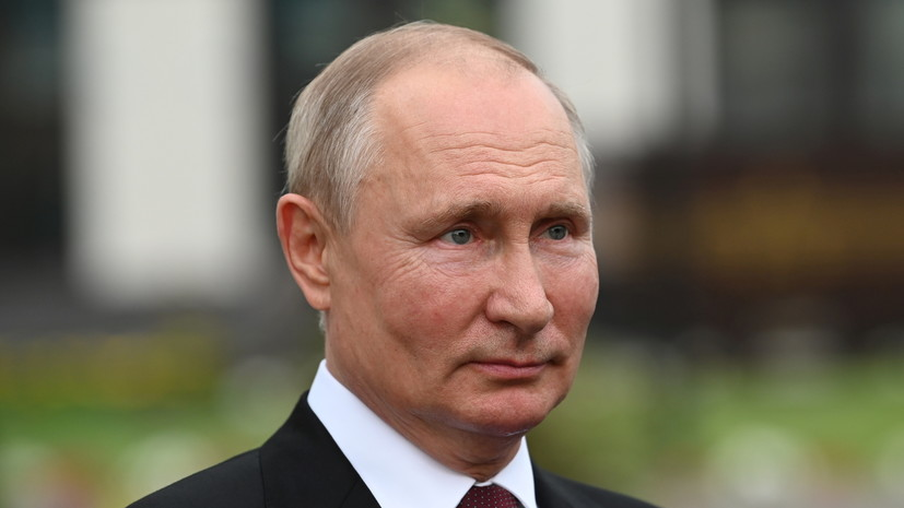 Путин прибыл в Амурскую область