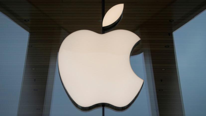 Apple отложит запуск инструментов для проверки фотоконтента в iPhone