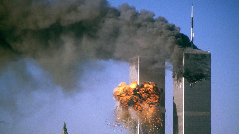США рассекретят ряд документов о терактах 11 сентября