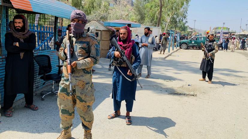 В США рассчитывают на инклюзивность нового афганского правительства
