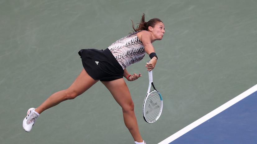 Касаткина проиграла украинке Свитолиной в третьем круге US Open